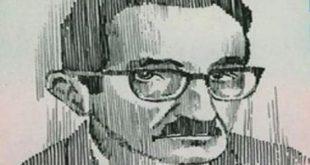 دکتر محمد تقی فاطمی