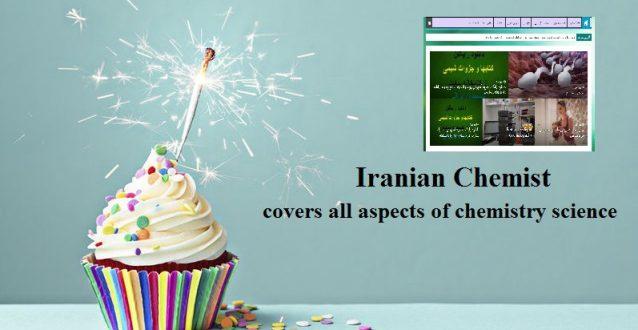 Iranian Chemist